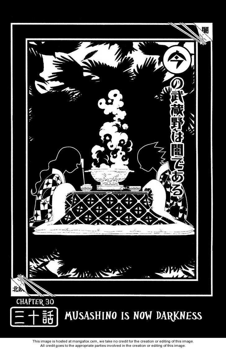 Sayonara Zetsubou Sensei 30 Page 1