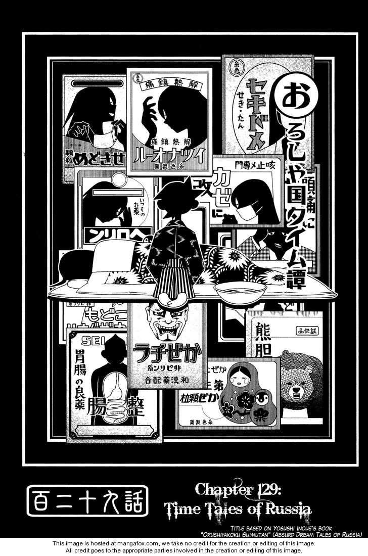 Sayonara Zetsubou Sensei 129 Page 1