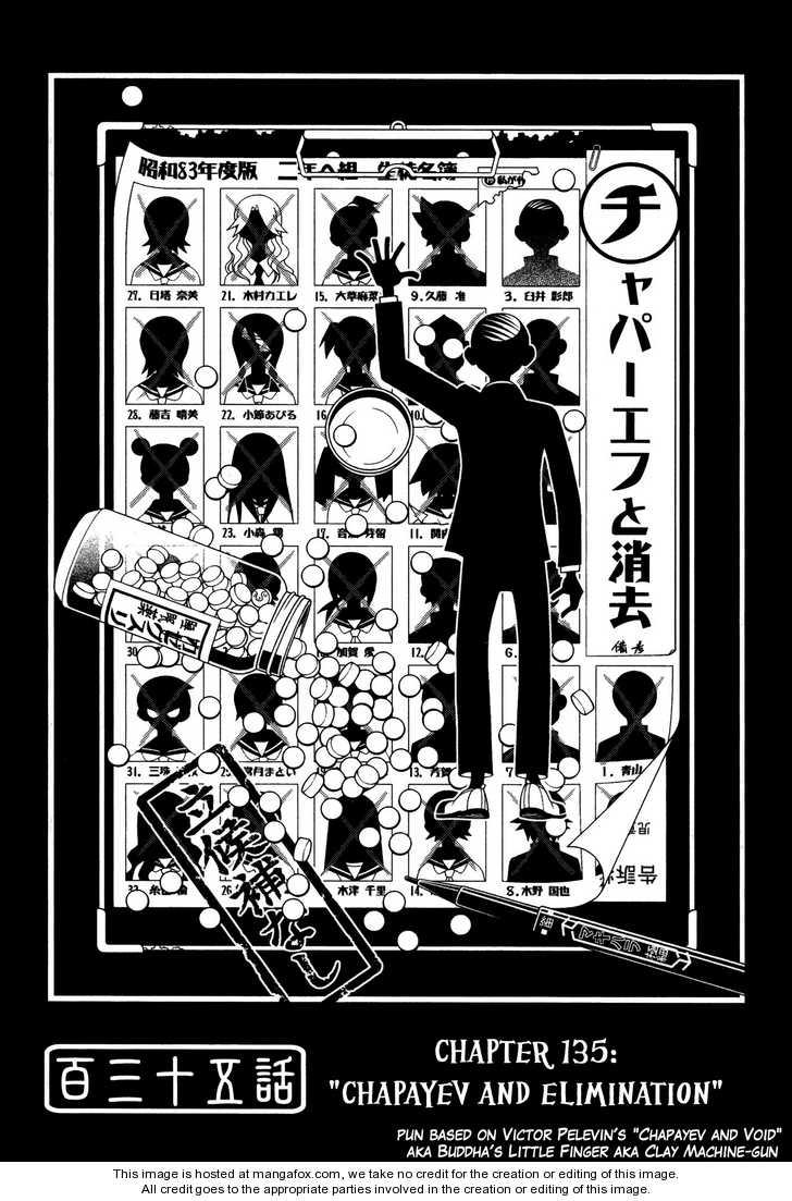 Sayonara Zetsubou Sensei 135 Page 1