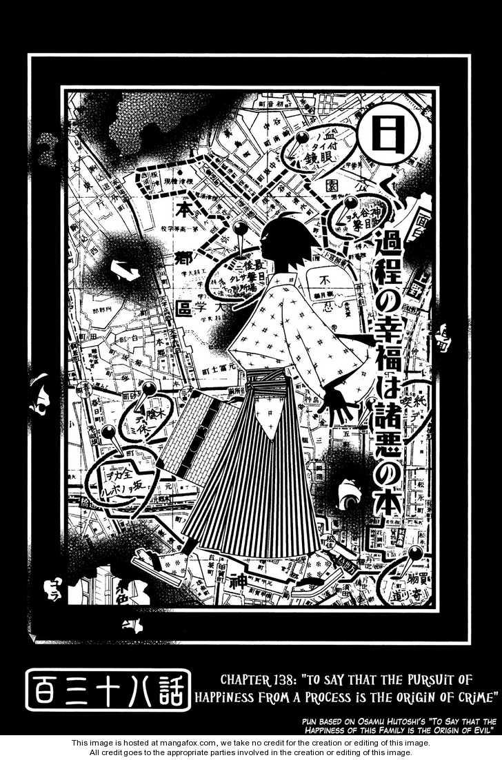 Sayonara Zetsubou Sensei 138 Page 1