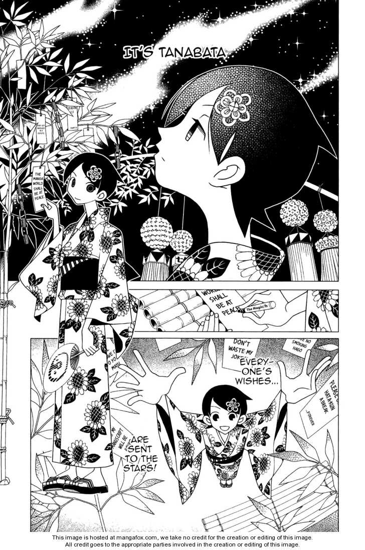 Sayonara Zetsubou Sensei 144 Page 2