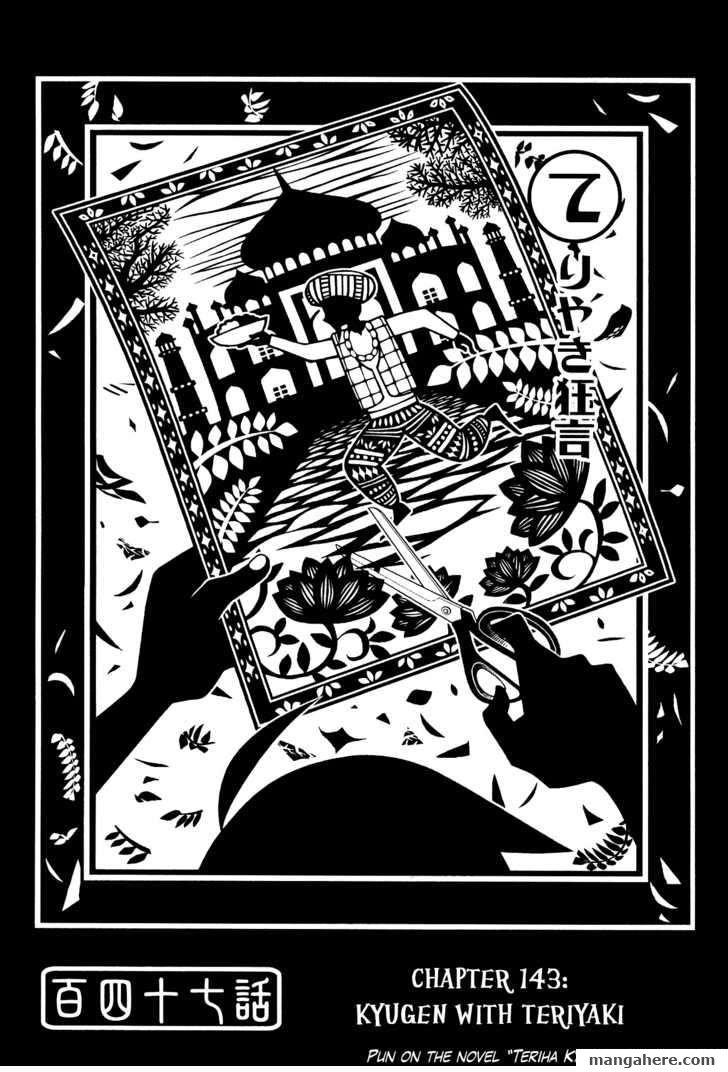 Sayonara Zetsubou Sensei 147 Page 1