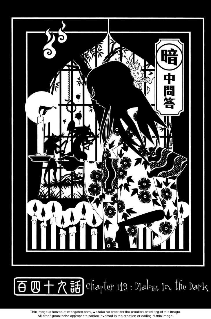 Sayonara Zetsubou Sensei 149 Page 1