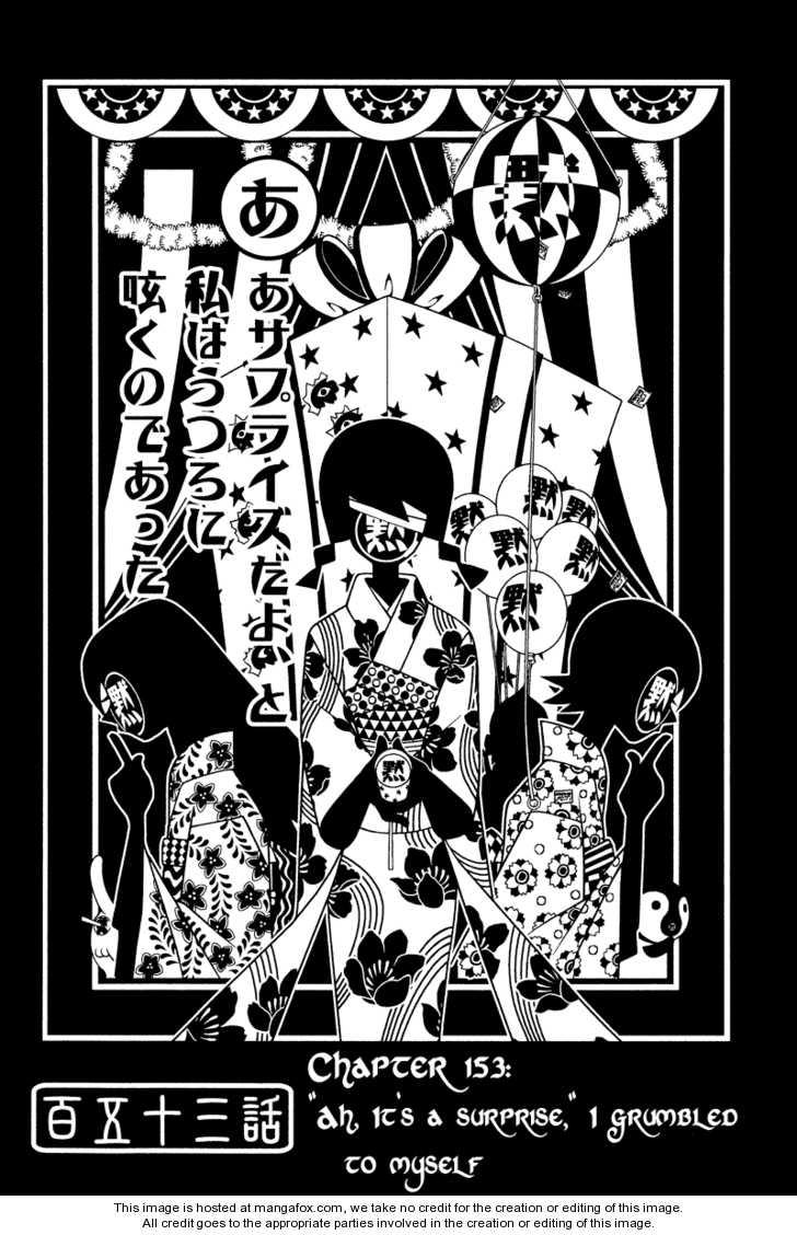 Sayonara Zetsubou Sensei 153 Page 1