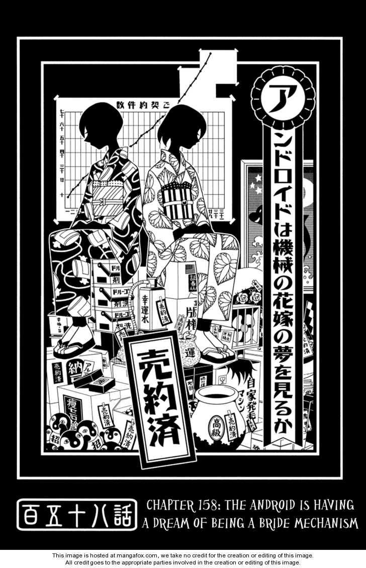 Sayonara Zetsubou Sensei 158 Page 1