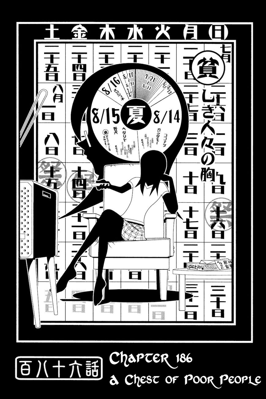 Sayonara Zetsubou Sensei 186 Page 1