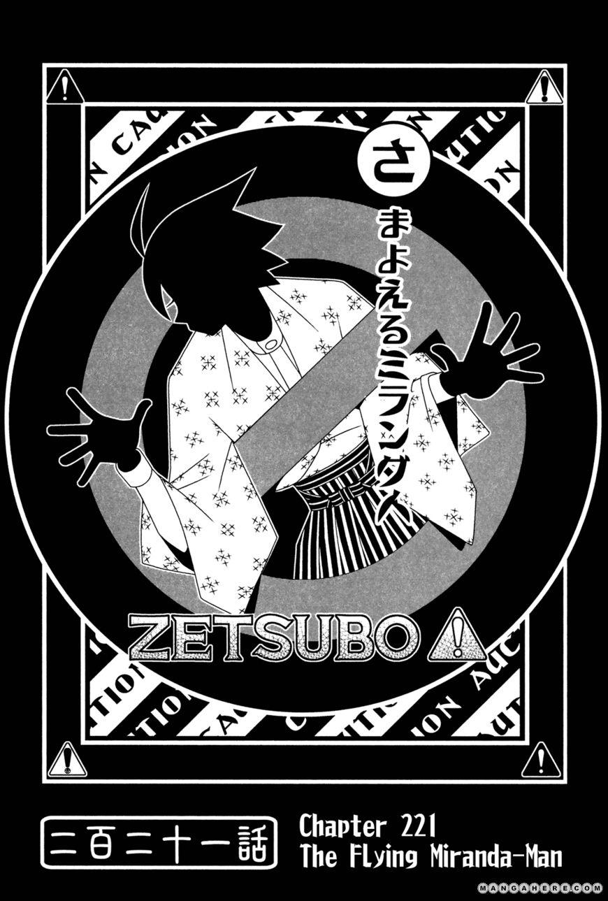Sayonara Zetsubou Sensei 221 Page 1