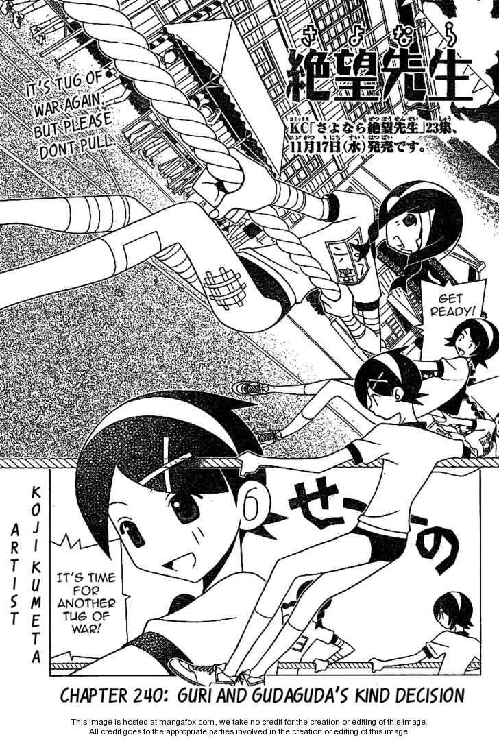 Sayonara Zetsubou Sensei 240 Page 1