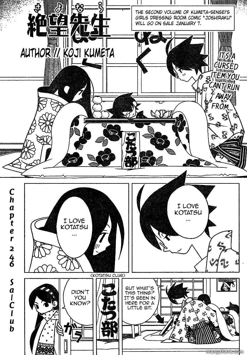 Sayonara Zetsubou Sensei 246 Page 1