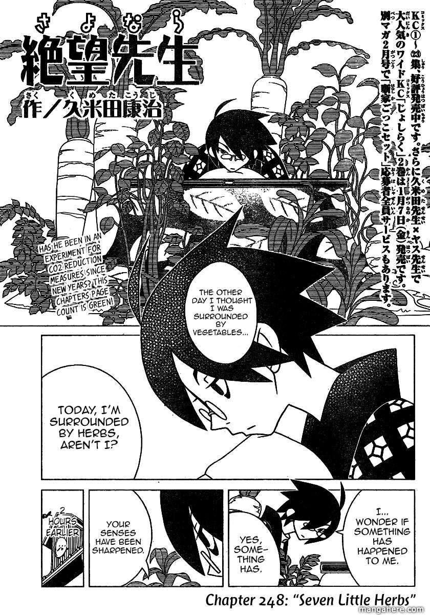 Sayonara Zetsubou Sensei 248 Page 1