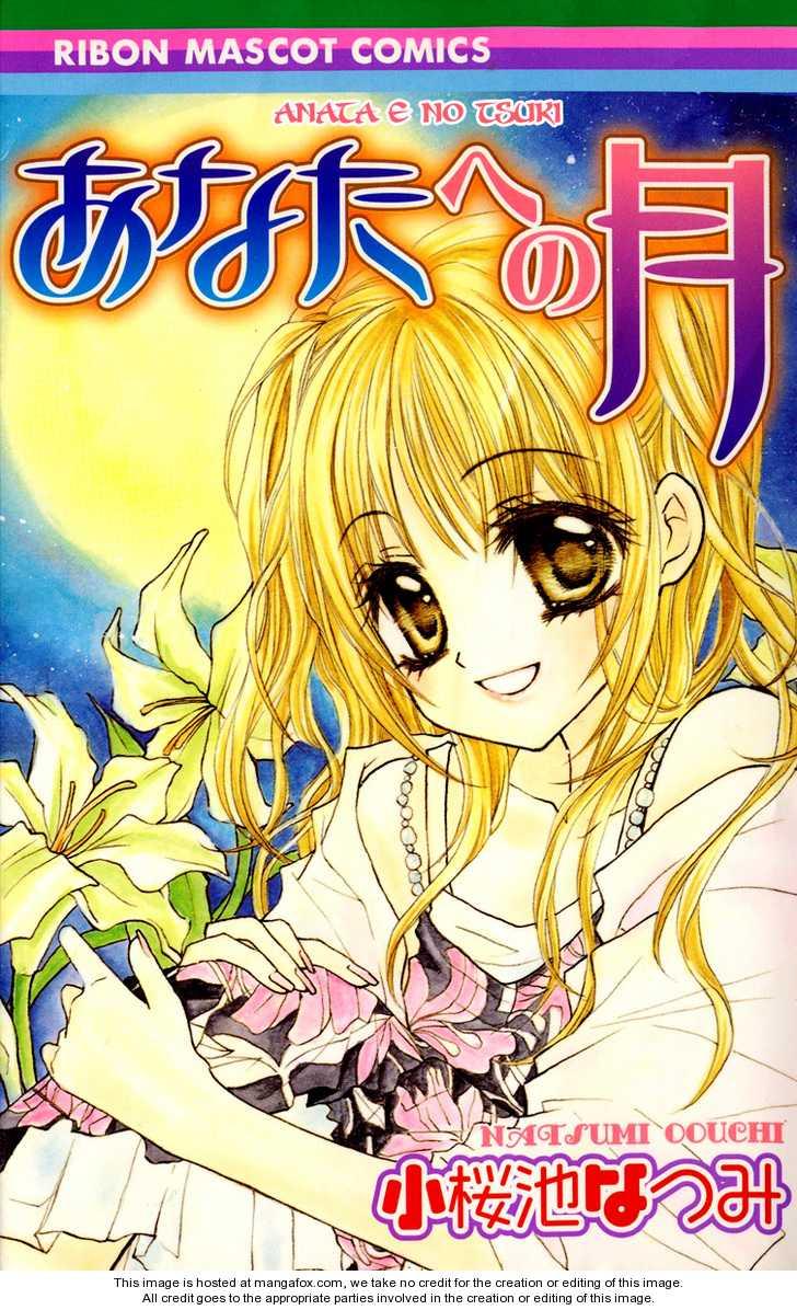 Anata e no Tsuki 1 Page 1