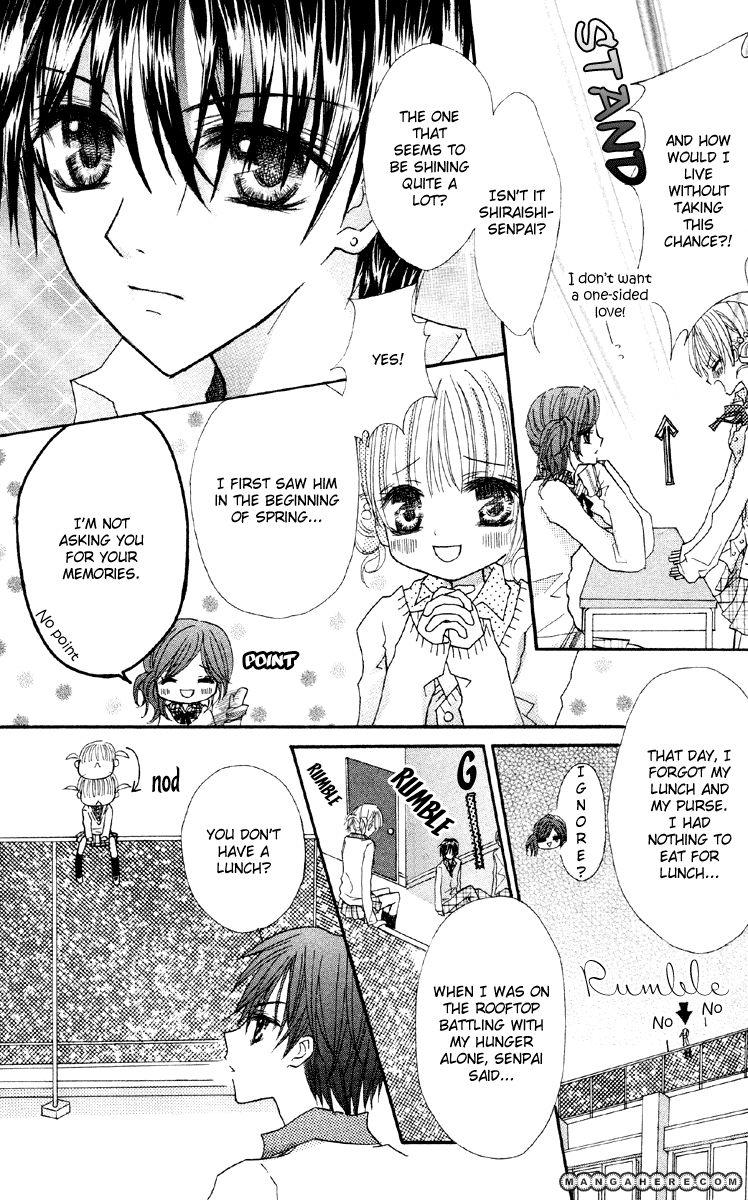 Anata e no Tsuki 4 Page 3
