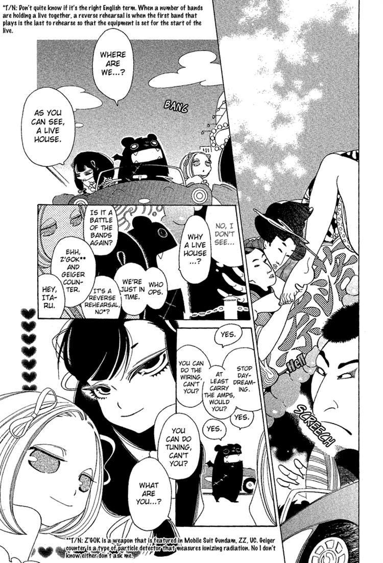 Nokemono to Hanayome 12 Page 2