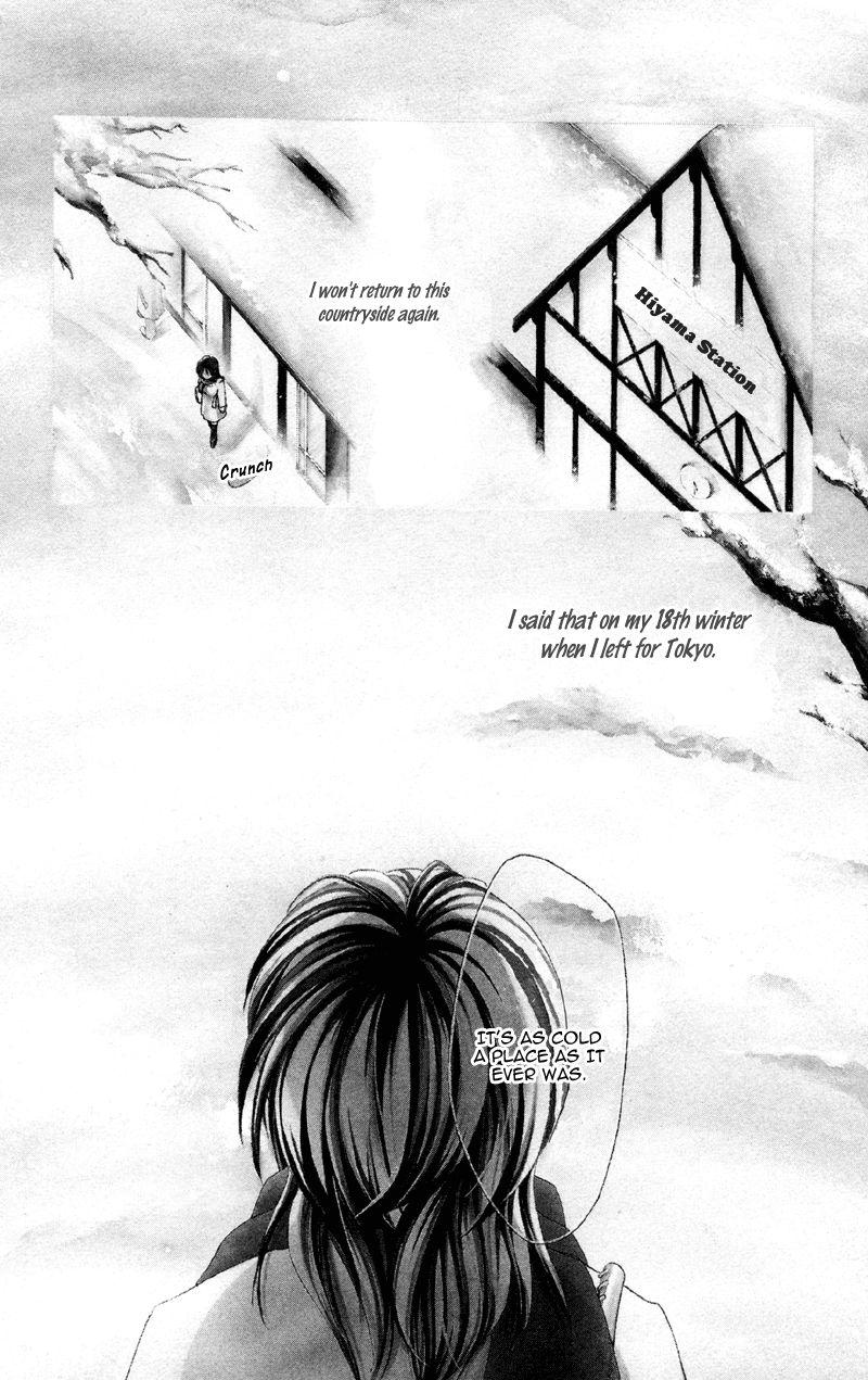 Mask - Kamen no Jouji 3 Page 2