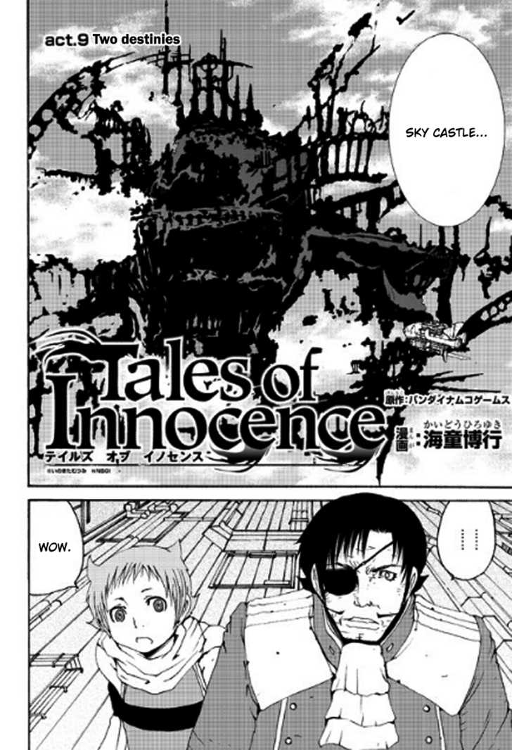 Tales of Innocence 9 Page 2