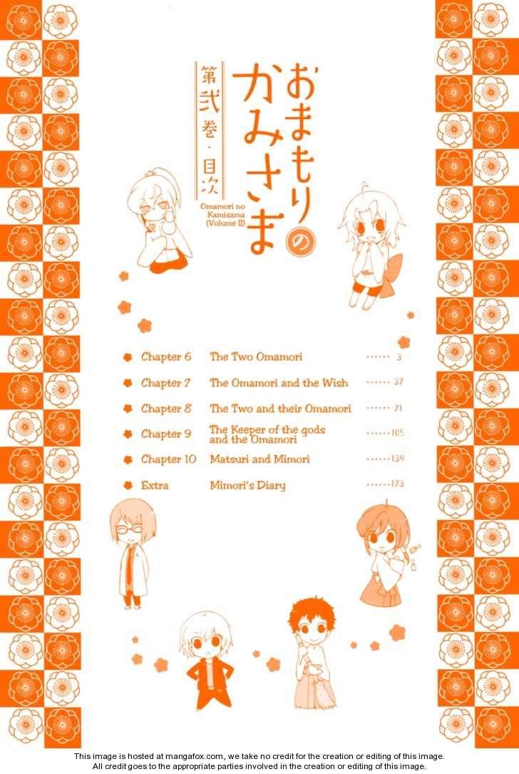 Omamori no Kamisama 6 Page 2