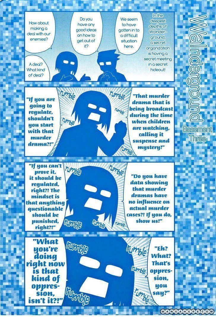 Wa! (KOJIMA Akira) 16 Page 2