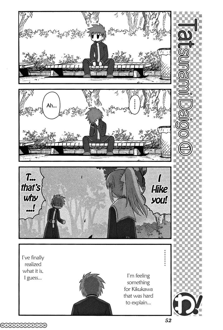 Wa! (KOJIMA Akira) 18 Page 2