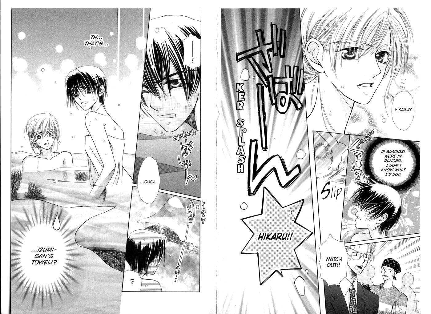 Tenshi Ja Nai! 0.2 Page 1