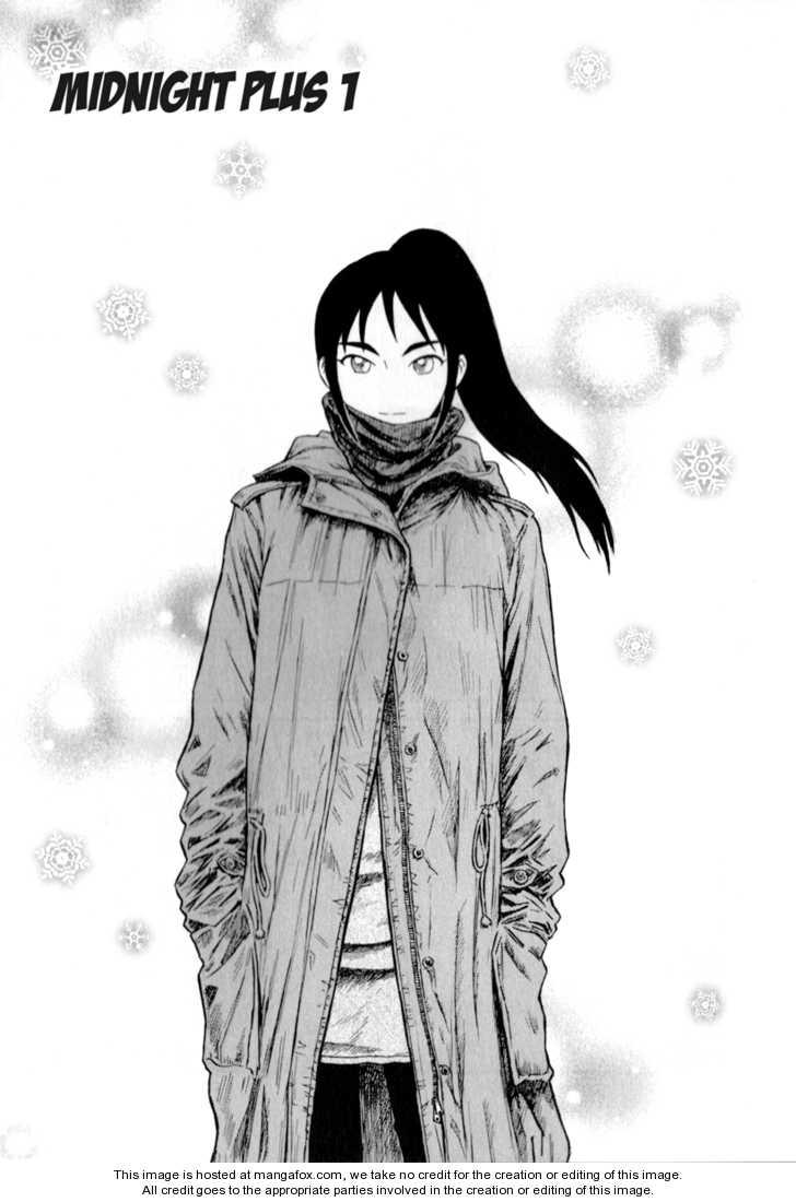 Assistant Denki Keika 3 Page 1