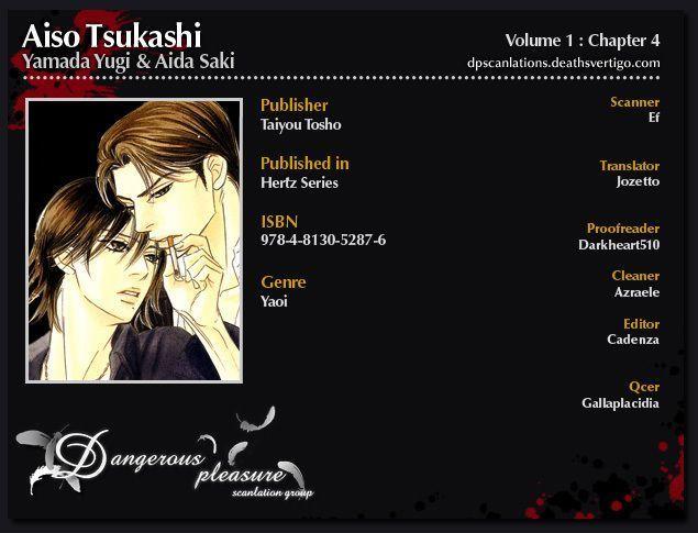 Aiso Tsukashi 4 Page 2