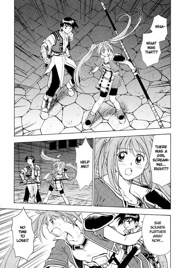 Eiyuudensetsu Sora no Kiseki 5 Page 1