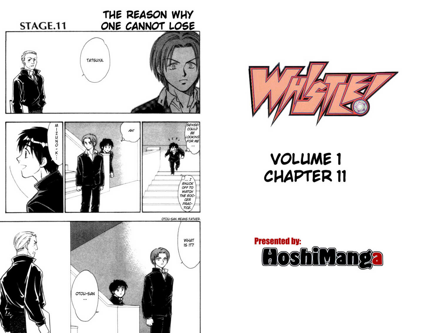 Whistle! 11 Page 1