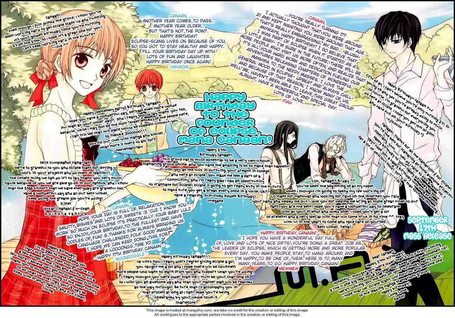 Dear Diary 3 Page 1