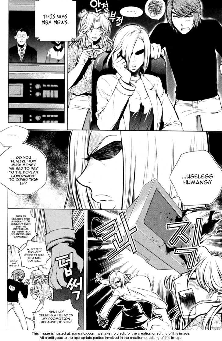 Dragon Who 8 Page 4