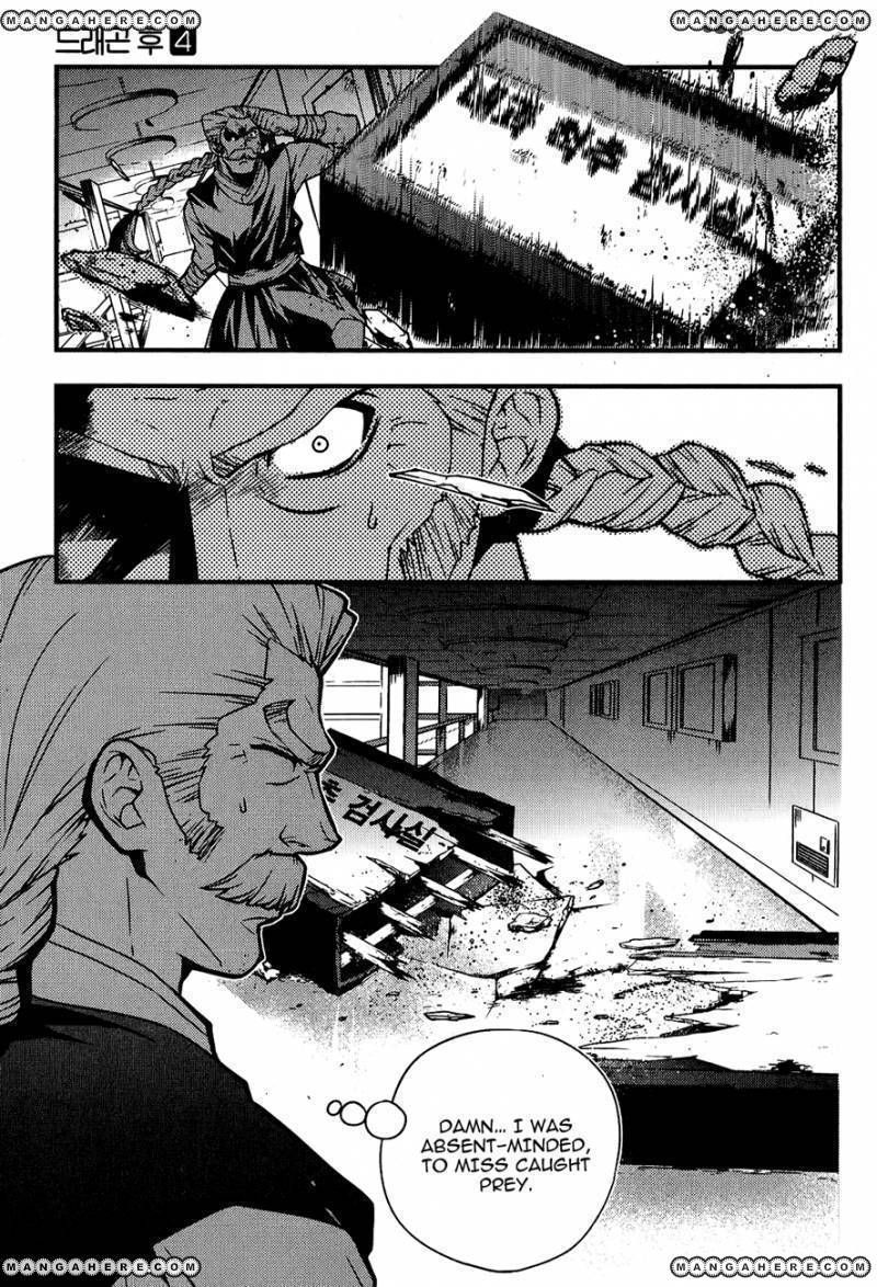 Dragon Who 22 Page 4
