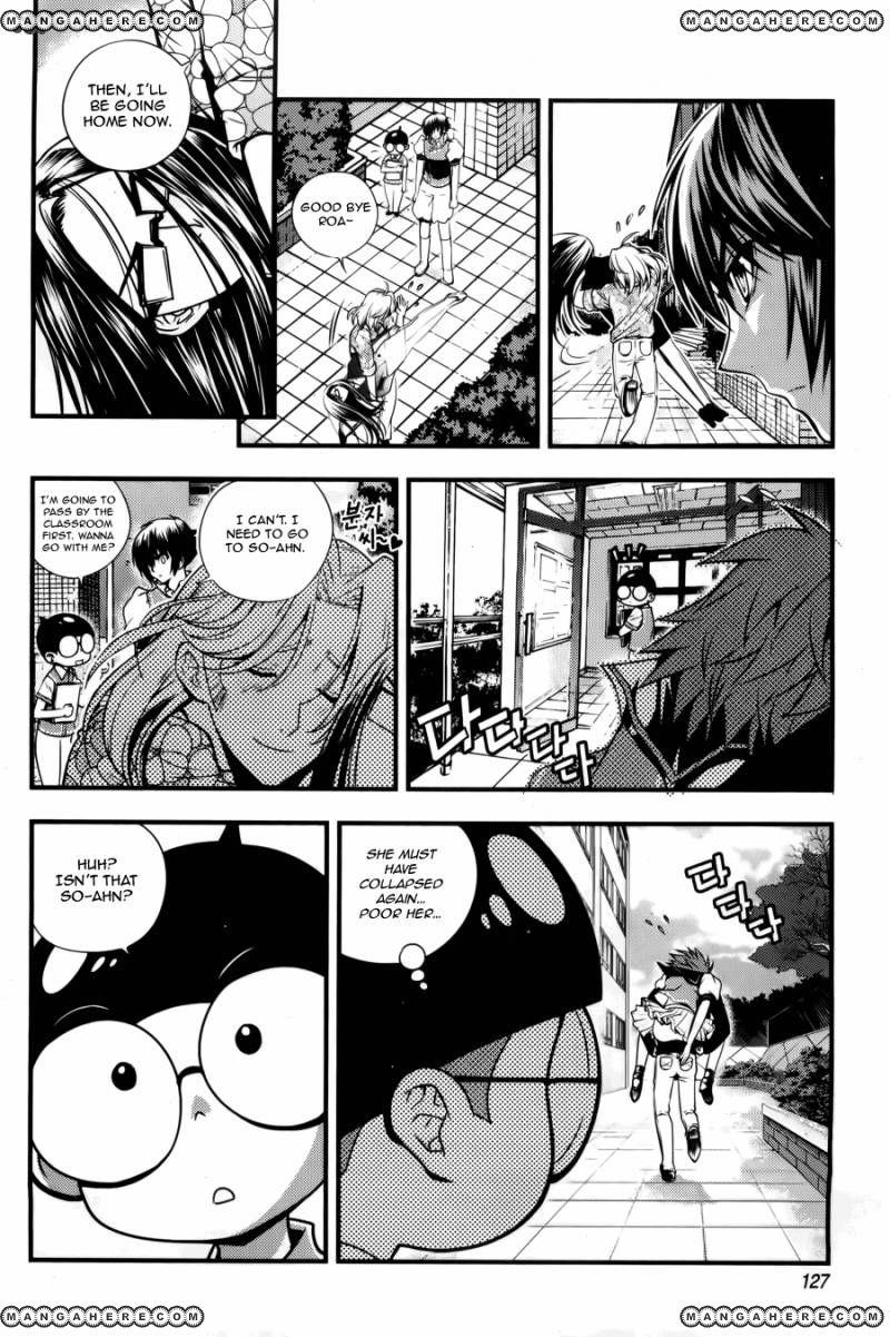 Dragon Who 26 Page 3