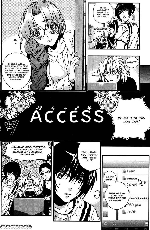 Dragon Who 31 Page 3