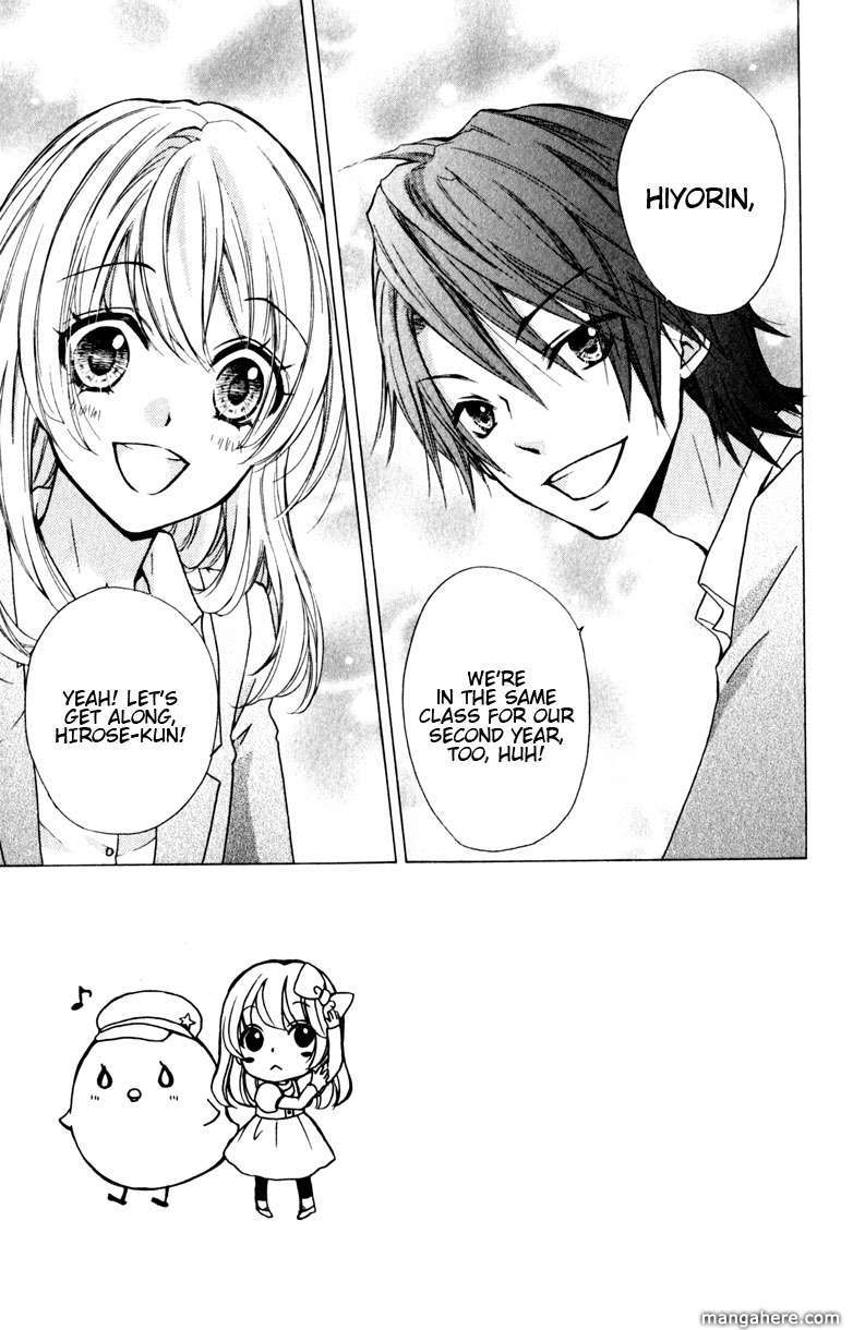 Hiyokoi 11 Page 3