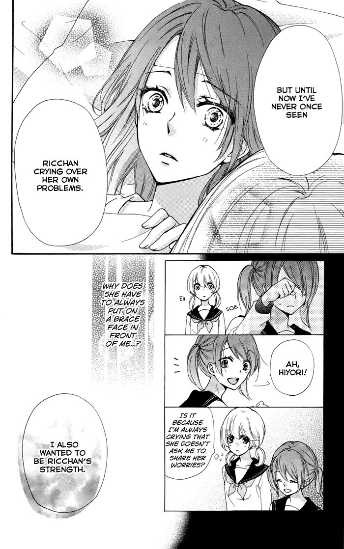 Hiyokoi 32 Page 32