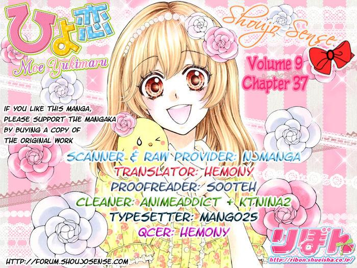 Hiyokoi 37 Page 1
