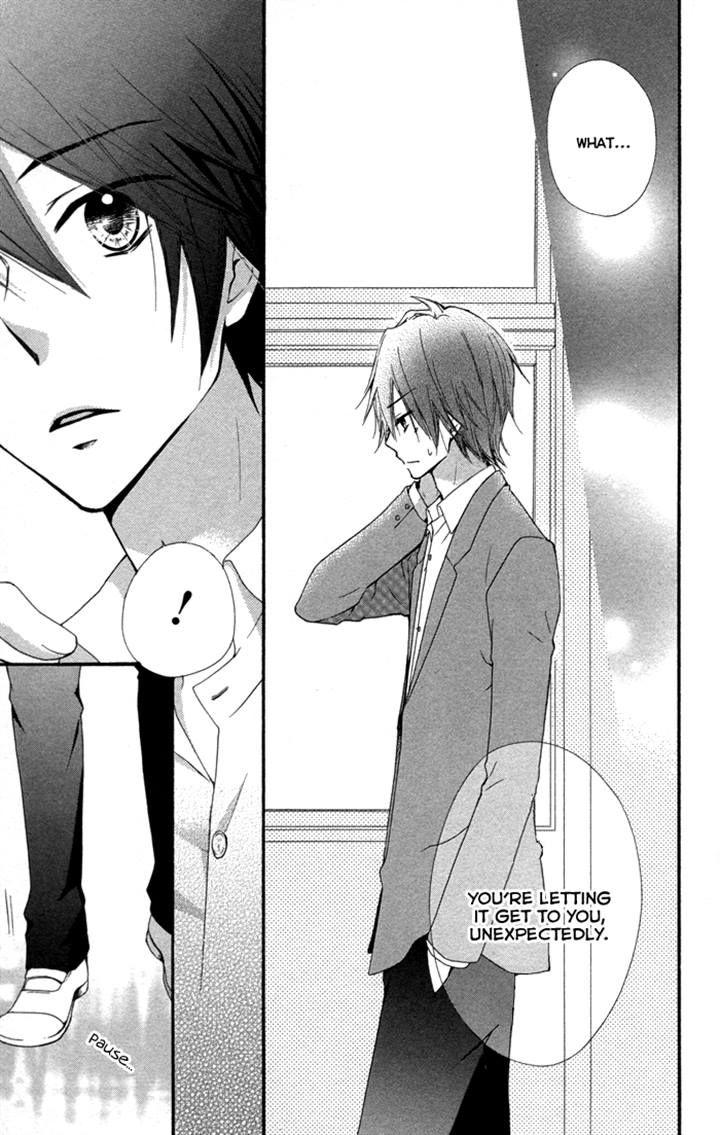 Hiyokoi 40 Page 3