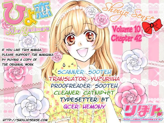 Hiyokoi 42 Page 1