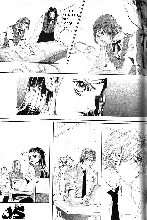Goong 14 Page 1