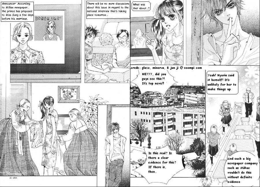 Goong 6 Page 1