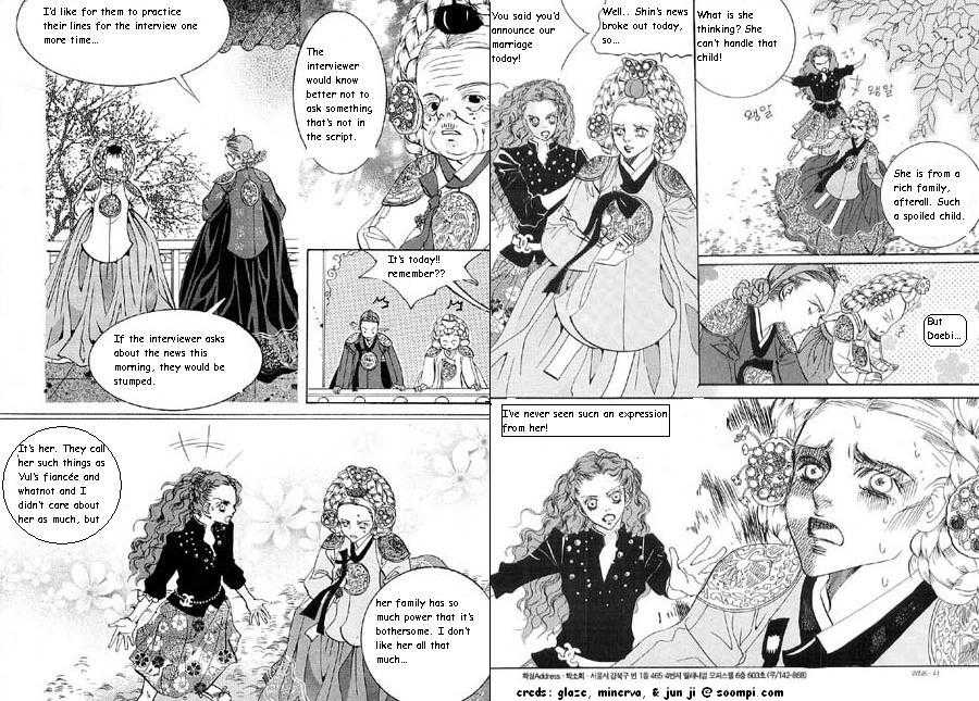 Goong 6 Page 3