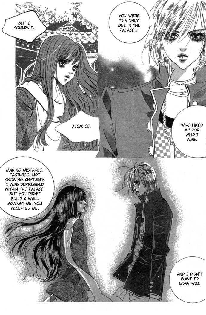 Goong 85 Page 3