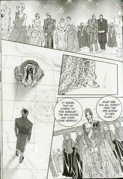 Goong 100 Page 1