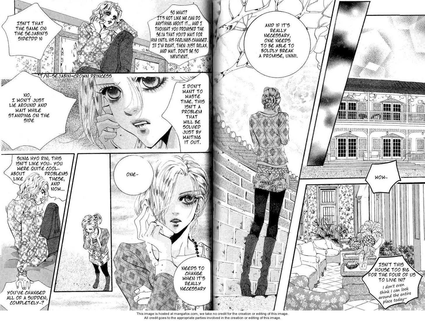 Goong 122 Page 2