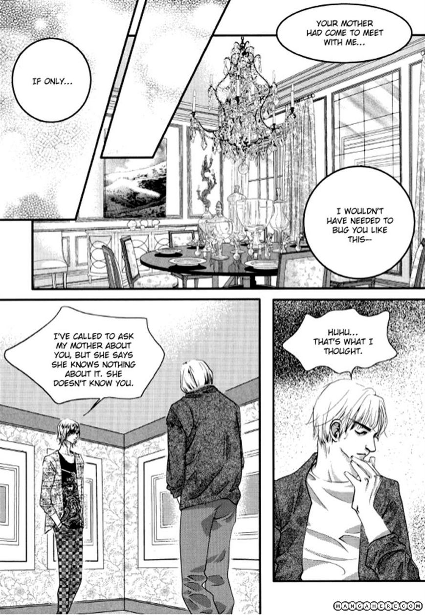 Goong 160 Page 3