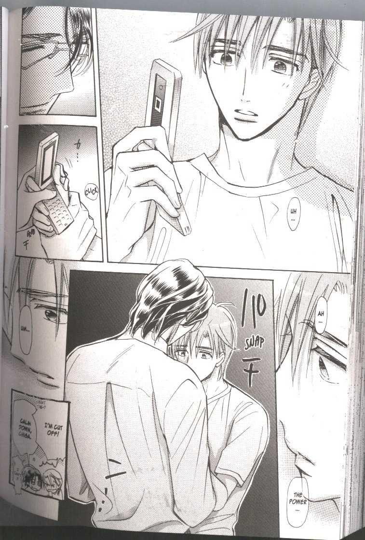 Seito Kaichou ni Chuukoku 39 Page 2