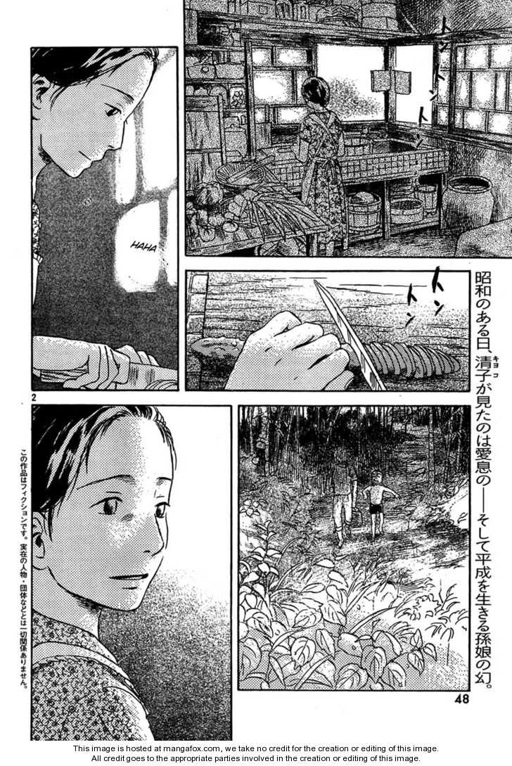 Suiiki 5 Page 2