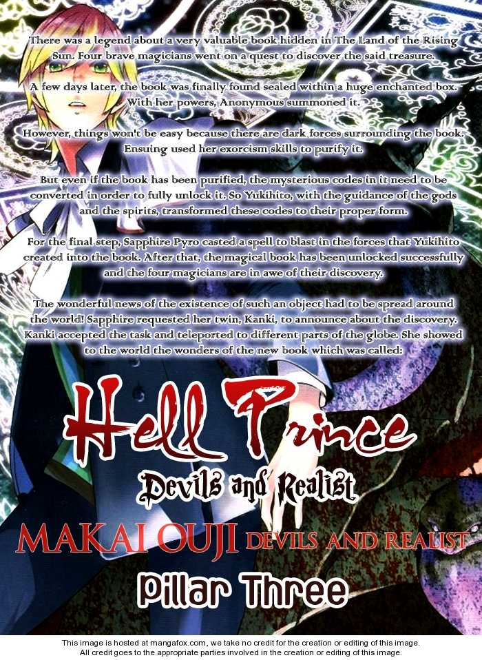 Makai Ouji: Devils and Realist 3 Page 1