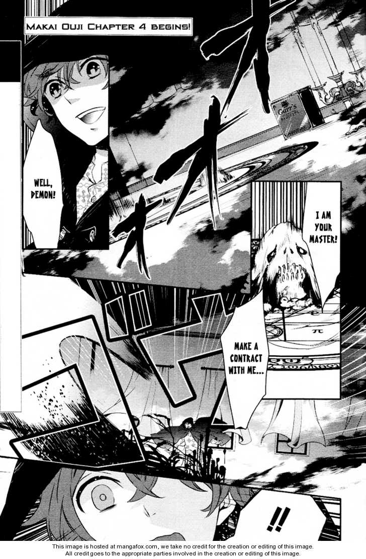 Makai Ouji: Devils and Realist 4 Page 2