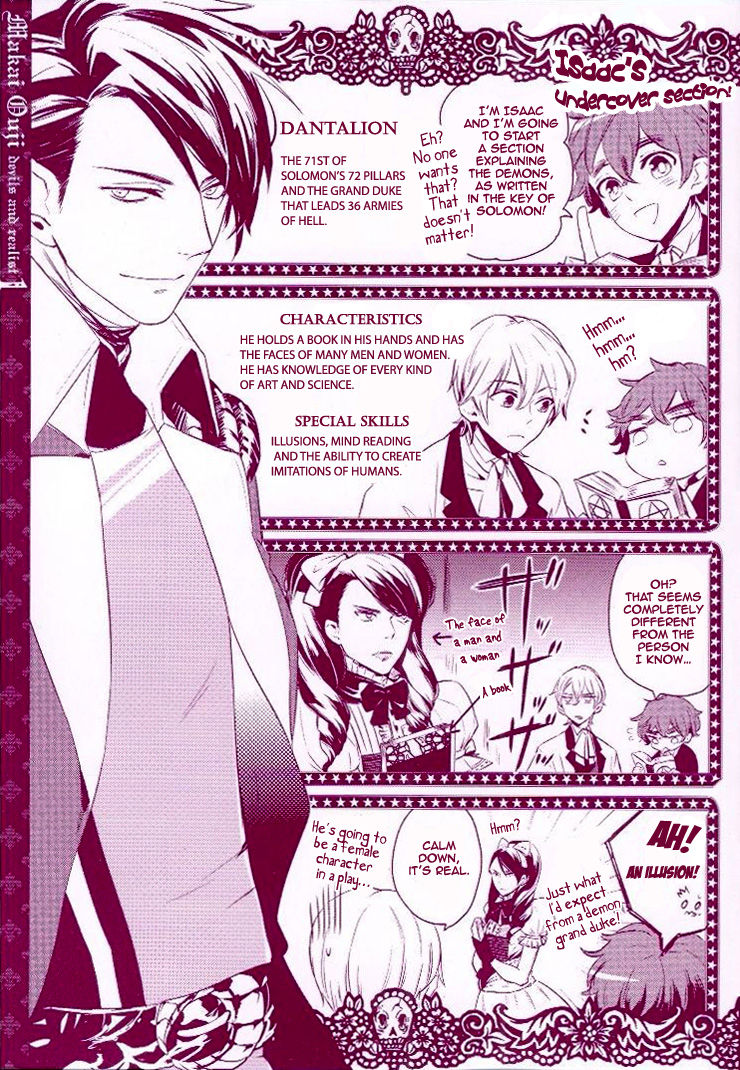 Makai Ouji: Devils and Realist 5.5 Page 5