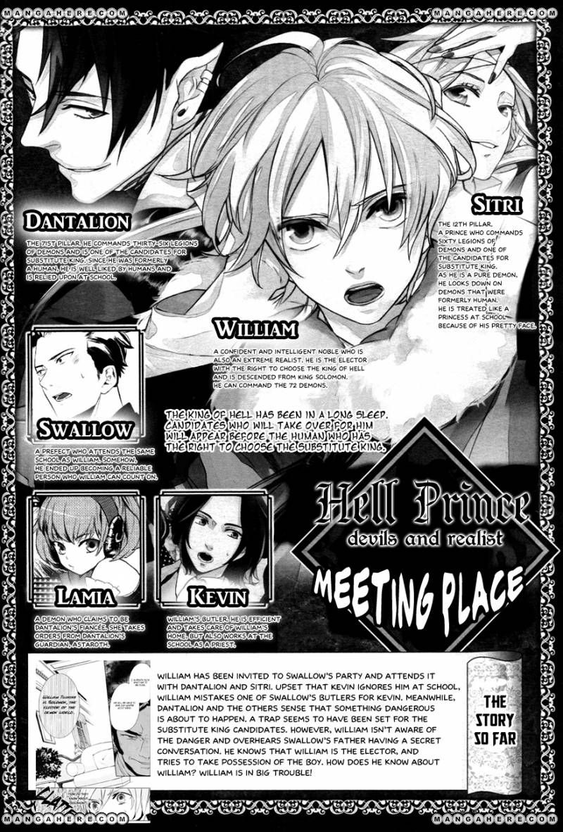 Makai Ouji: Devils and Realist 15 Page 1
